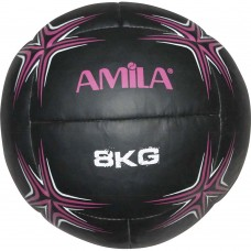 Weight Ball 8kg amila 94602